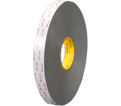 "Double-Sided Tape - 1"" - Foam - Grey / RP16 *VHB"