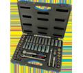 "Chrome Socket Set - 3/8"" - 6 Point / 600241 *45 Pc"