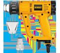 Heat Gun (w/ Acc) - 1550 W - 13.0 amps / D26950
